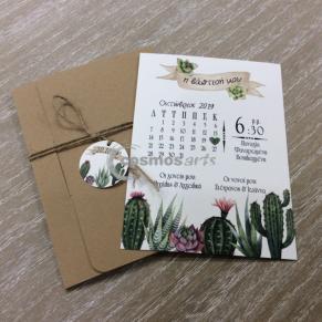 Προσκλητήριο βάπτισης ΚΑΚΤΟΣ - Β1926 - <p>Προσκλητήριο βάπτισης με θέμα τον κάκτο σε οικολογική κάρτα και φάκελο. tip: Φτιάχτε στο ίδιο θέμα το βιβλίο ευχών της βάπτισης του παιδιού σας, την μπομπονιέρα, το σουβέρ και το σουπλά. Συνδυάστε επίσης το σετ νονού στο ίδιο θέμα</p>...