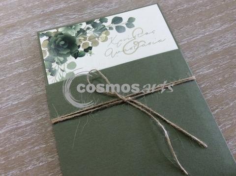 Προσκλητήριο γάμου ΕΥΚΑΛΥΠΤΟΣ - Γ2006 - <p>Προσκλητήριο γάμου με θέμα τον ευκάλυπτο.</p>...
