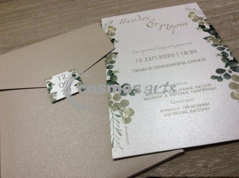 Προσκλητήριο γάμου SAND EUCALYPTUS - Γ2007 - <p>ιδιαίτερο προσκλητήριο γάμου, αποχρώσεις στο χρώμα της άμμου και θέμα ευκάλυπτος.</p>...