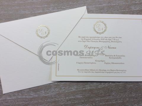 Προσκλητήριο γάμου LUXURY LEATHER - Γ2009 - <p>Επιβλητικό ιβουάρ προσκλητήριο γάμου, Luxury, με χρυσές σφραγίδες.</p>...