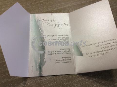 Προσκλητήριο γάμου ΤΡΙΠΤΥΧΟ - Γ2020 - <p>Μοντέρνο προσκλητήριο γάμου κασετίνα.</p>...