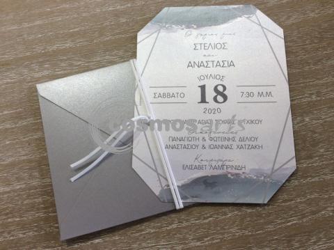 Προσκλητήριο γάμου ΔΙΑΜΑΝΤΙ - Γ2021 - <p>Μοντέρνο μεταλιζέ προσκλητήριο γάμου διαμάντι.</p>...