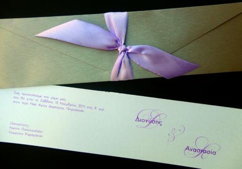 Προσκλητήριο γάμου -Γ1271 satin lila - <p>Ιδιαίτερο προσκλητήριο 30x7,5cm. από δερματίνη  ;satin lila ;, μοντέρνο δέσιμο  ;κόμπος ; με λιλά σατέν κορδέλα.</p>...