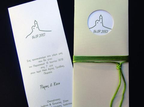 Προσκλητήριο γάμου -Γ1272 wind white - <p>Κομψό προσκλητήριο με ματιέρα, από δερματίνη  ;wind white ;, σε αποχρώσεις λευκού και λαδί.</p>...