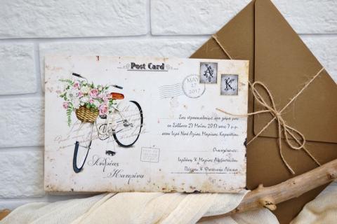 Προσκλητήρια γάμου ρομαντικά -Γ1752 - <p>Ρομαντικό προσκλητήριο γάμου carte postale, από οικολογικό χαρτί και ιδιαίτερο δέσιμο...</p>...
