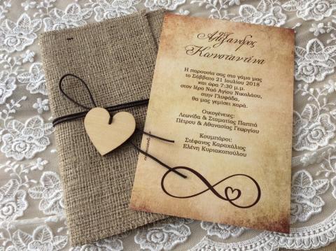 Προσκλητήρια γάμου 2018 -Γ1801 - <p>Πρωτότυπο προσκλητήριο γάμου με φάκελο λινάτσα και ξύλινη διακοσμητική καρδία!</p>...