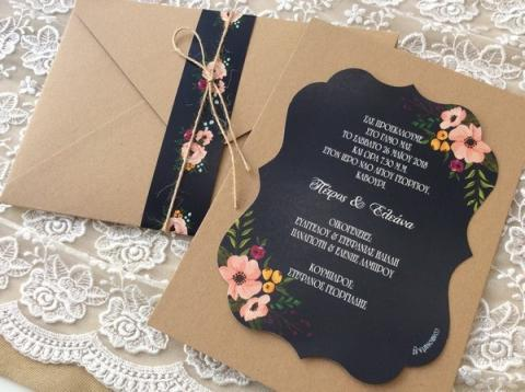 Προσκλητήρια γάμου 2018 -Γ1812 - <p>Ιδιαίτερο προσκλητήριο γάμου από οικολογικό χαρτί, διπλή κάρτα και φλοράλ στοιχεία!</p>...