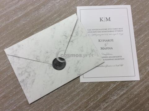 Προσκλητήριο γάμου ΜΑΡΜΑΡΟ ΒΟΥΛΟΚΕΡΙ - Γ1920 - <p>Μοντέρνο προσκλητήριο γάμου με φάκελο μάρμαρο, γκρι βουλοκέρι. tip: βουλοκέρι στο χρώμα της αρεσκείας σας με μονογράμματα ή ημερομηνία ή άλλο σχέδιο</p>...