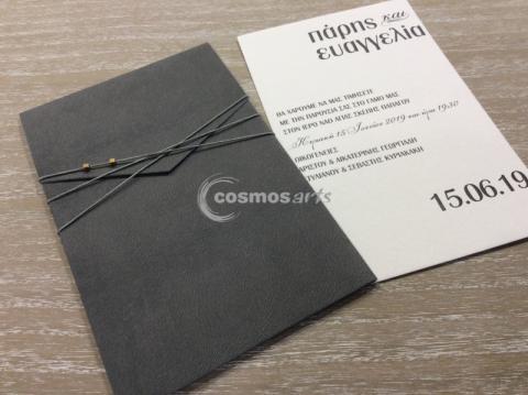 Προσκλητήριο γάμου HORSE - Γ1925 - <p>Προσκλητήριο γάμου, γκρί φάκελος δερματίνης, βαμβακερή κάρτα και εντυπωσιακό δέσιμο.</p>...
