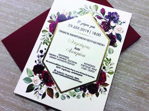 Προσκλητήριο γάμου BURGUNDY - Γ2012 - <p>Μοναδικό floral προσκλητήριο γάμου, σε αποχρώσεις κόκκινου Βουργουνδίας, πλαίσιο χρυσοτυπίας και χρυσό βουλοκέρι!</p>...