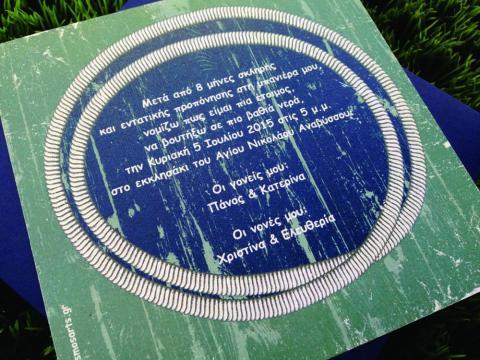 Προσκλητήρια Βάπτισης -Β1512 - <p>Ναυτικό προσκλητήριο βάπτισης 16x16cm. σε blue navy κουμπωτό φάκελο.</p>...