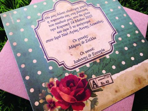 Προσκλητήρια Βάπτισης Vintage -Β1520 - <p>Βίνταζ προσκλητήριο βάπτισης cart postale σε ανακυκλωμένο φάκελο και κάρτα σε γήινες αποχρώσεις.</p>...