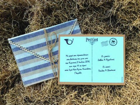Προσκλητήρια βάπτισης αγόρι -B1629 - <p>Μοναδικό προσκλητήριο βάπτισης carte postale με δίχρωμο υφασμάτινο φάκελο σε γήινες αποχρώσεις...</p>...