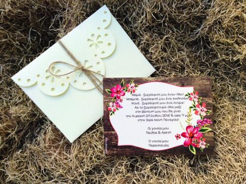 Προσκλητηρια βαπτισης για κοριτσι -Β1649 - <p>Ρομαντικό προσκλητήριο βάπτισης με rustic διάθεση...</p>...
