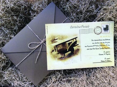 Προσκλητηρια βαπτισης αγορι -Β1652 - <p>Ιδιαίτερο προσκλητήριο βάπτισης carte postale με θέμα το αεροπλανάκι από οικολογικό χαρτί...</p>...