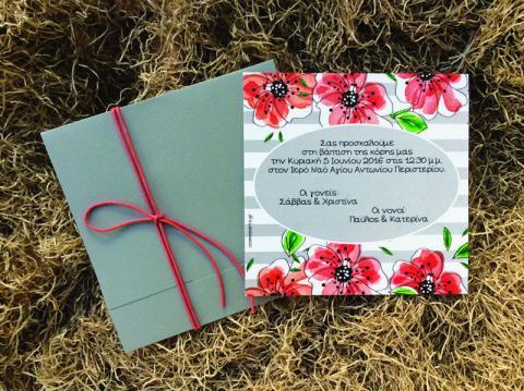 Προσκλητηρια βαπτισης για κοριτσι -B1654 - <p>Floral κουμπωτό προσκλητήριο βάπτισης σε γκρι και κοραλί αποχρώσεις...</p>...