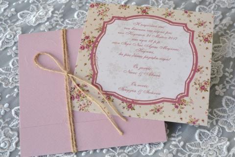 Προσκλητήρια βάπτισης  φλοράλ -Β1746 - <p>Φλοράλ προσκλητήριο βάπτισης σε ροζ   σομόν τόνους με ιδιαίτερο δέσιμο!</p>...