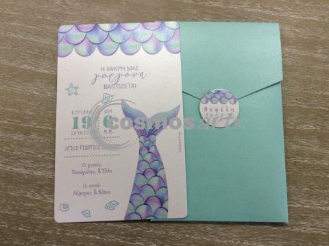 Προσκλητήριο βάπτισης ΓΟΡΓΟΝΑ - Β2005 - <p>Προσκλητήριο βάπτισης με θέμα τη γοργόνα, από μεταλιζέ χαρτιά και φάκελο Shiny Acqua.</p>...