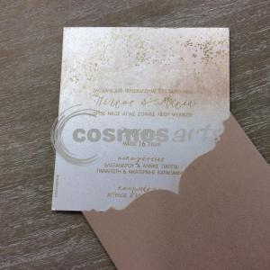 Προσκλητήριο γάμου NUDE - Γ2005 - <p>Ιδιαίτερο προσκλητήριο γάμου, nude αποχρώσεις και χρυσές πινελιές.</p>...