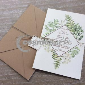 Προσκλητήριο γάμου GREENERY- Γ2008 - <p>Προσκλητήριο γάμου σε οικολογικά χαρτιά!</p>...