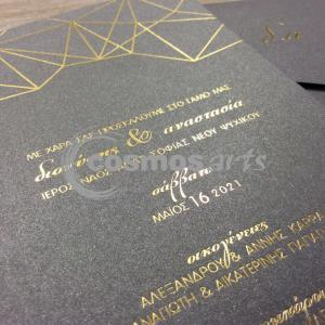 Προσκλητήριο γάμου GOLD & GREY - Γ2011 - <p>Μοναδικό προσκλητήριο γάμου, σε γκρι μεταλιζέ χαρτιά και χρυσοτυπίες.</p>...