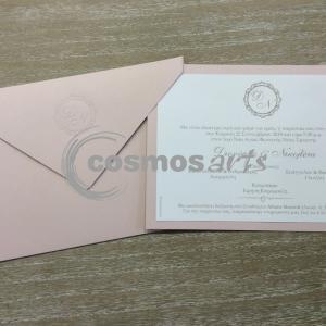 Προσκλητήριο γάμου ROSE NUDE - Γ2014 - <p>Ιδιαίτερο προσκλητήριο γάμου σε rose-nude αποχρώσεις και σφραγίδα βαθυτυπίας στο φάκελο!</p>...