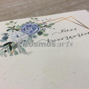 Προσκλητήριο γάμου DUSTY BLUE - Γ2023 - <p>Συρταρωτό προσκλητήριο γάμου από οικολογικά χαρτιά.</p>...