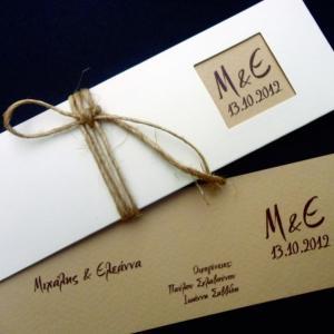 Προσκλητήριο γάμου -Γ1204 - <p>Μακρόστενος κρεμ φάκελος με κάρτα σαν  ;χαρτονάκι ; και πρωτότυπο δέσιμο από σχοινί.</p>...