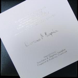 Προσκλητήριο γάμου -Γ1210 - <p>Ανθρακί τετράφωνος φάκελος με αυλακώσεις και λευκή κάρτα με ασημοτυπία.</p>...
