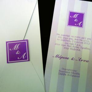 Προσκλητήριο γάμου -Γ1224 - <p>Ριγέ λιλά-λευκό προσκλητήριο με ετικέτα μονογραμμάτων.</p>...