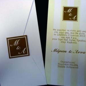 Προσκλητήριο γάμου -Γ1225 - <p>Ριγέ λευκό-λαδί προσκλητήριο με ετικέτα μονογραμμάτων.</p>...