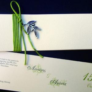 Προσκλητήριο γάμου -Γ1250 ελιά - <p>Μακρόστενο προσκλητήριο με θέμα την ελιά, χαρτιά περλέ κρεμ, λαδί εκτύπωση και αξεσουάρ με κλαδάκι ελιάς.</p>...