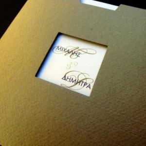Προσκλητήριο γάμου -Γ1264 - <p>Τετράγωνο 16x16cm. προσκλητήριο από σοκολατί περλέ χαρτί, ματιέρα ώστε να διακρίνονται τα μονογράμματα και κρεμ κάρτα.</p>...