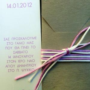 Προσκλητήριο γάμου -Γ1270 satin lila - <p>Κομψό μακρόστενο προσκλητήριο από δερματίνη  ;satin lila ; σε αποχρώσεις λευκού και λιλά.</p>...