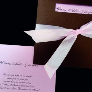 Προσκλητήριο γάμου βάπτισης -ΓΒ1203 - <p>Ιριδίζον προσκλητήριο γάμου και βάπτισης μαζί (κορίτσι) σε αρχοντικό συνδυασμό χρωμάτων ροζ και καφέ.</p>...