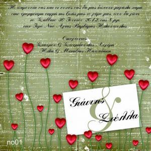 Οικονομικό προσκλητήριο γάμου -vintage red hearts -  - Χονδρκή Πώληση, Προσκλητήρια Χονδρική, Βιβλία Ευχών Χονδρική, Προσκλητήρια Γάμου Χονδρική, Προσκλητήρια Βάπτισης Χονδρική - Cosmos Arts Προσκλητήρια Χονδρική & Βιβλία Ευχων Χονδρική - Στην Cosmos Arts παρέχουμε Προσκλητήρια Χονδρικής Πώλησης, Προσκλητήρια Γάμου Χονδρική, Προσκλητήρια Βάπτισης Χονδρική, Βιβλία Ευχών Χονδρική, Βιβλία Ευχών Γάμου Χονδρική, Βιβλία Ευχών Βάπτισης Χονδρική. Θα μας βρείτε Σοφοκλέους 7, Περιστέρι, 12134 Αθήνα, 210 5789080.