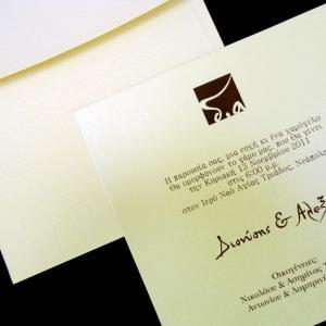 Προσκλητήριο γάμου -Γ1227 - <p>Κρεμ περλέ φάκελος 17x17cm. και κρεμ μεταλιζέ κάρτα.</p>...