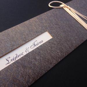 Προσκλητήρια γάμου -Γ1313 - <p>Συρταρωτό μακρόστενο προσκλητήριο από καφέ δερματίνη nature.</p>...