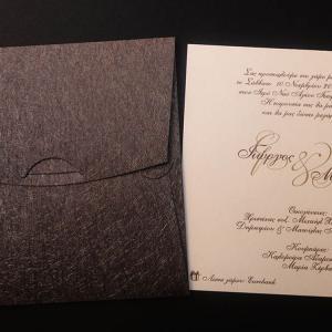 Προσκλητήρια γάμου -Γ1312 - <p>Τετράγωνο προσκλητήριο με δερματίνη nature brown.</p>...