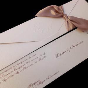 Προσκλητήρια γάμου -Γ1314 - <p>Μακρόστενο προσκλητήριο σε απαλή κρεμ απόχρωση και σοκολά σατέν κορδέλα και εκτύπωση.</p>...