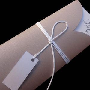 Προσκλητήρια γάμου -Γ1317 - <p>Μοναδικό προσκλητήριο γάμου από saten lila δερματίνη και κομψό σχέδιο.</p>...