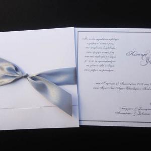 Προσκλητήρια γάμου -Γ1318 - <p>Τετραγωνο λευκό μεταλιζέ προσκλητήριο με γκρι  ;πινελιές ;.</p>...