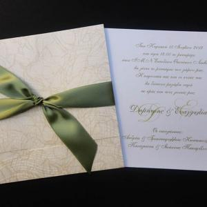 Προσκλητήρια γάμου -Γ1322 - <p>Τετράγωνο προσκλητήριο από ιδιαίτερη δερματίνη και λαδί λεπτομέρειες.</p>...