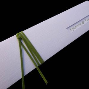 Προσκλητήρια γάμου -Γ1331 - <p>Μακρόστενο λευκό προσκλητήριο από χαρτί με υφή υφάσματος.</p>...