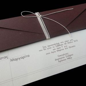 Προσκλητήρια γάμου -Γ1332 - <p>Μακρόστενο καφέ προσκλητήριο με εκρού λεπτομέρειες.</p>...