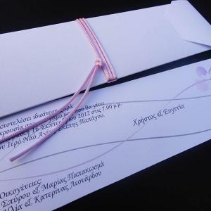 Προσκλητήρια γάμου -Γ1334 - <p>Μακρόστενο οικονομικό προσκλητήριο με λιλά αποχρώσεις.</p>...