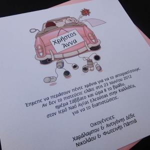 Προσκλητήρια γάμου -Γ1349 - <p>Τετράγωνο μεταλιζέ προσκλητήριο.</p>...