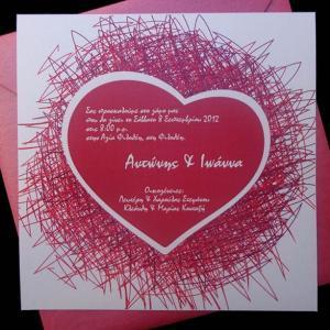 Προσκλητήρια γάμου -Γ1351 - <p>Μοντέρνο μεταλιζέ προσκλητήριο γάμου.</p>...