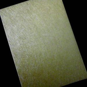 Δίπτυχο Προσκλητήριο Γάμου -28 - <p>Μοναδικό δίπτυχο προκλητήριο γάμου από δερματίνη nature gold.</p>...