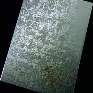 Δίπτυχο Προσκλητήριο Γάμου -30 - <p>Μοναδικό δίπτυχο προκλητήριο γάμου από δερματίνη mosaic silver.</p>...
